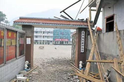 王维洛:被执行死刑的刘汉和四川大地震中不倒的刘汉希望小学