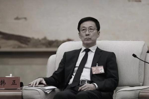 """港澳办收归党有?韩正分工异于张高丽 二字泄""""秘密"""""""