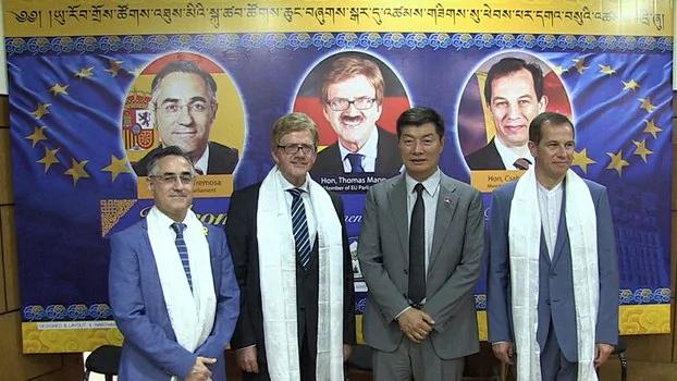 欧洲议会代表团访问达兰萨拉 声援西藏