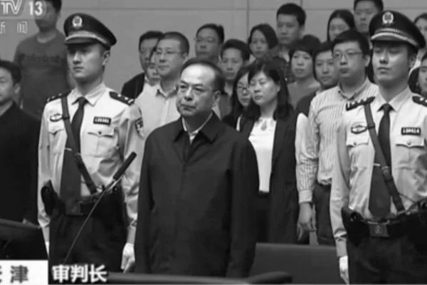 """孙政才新罪名""""抖派大贪官"""" 揭秘孙的桃色""""特定关系人"""""""