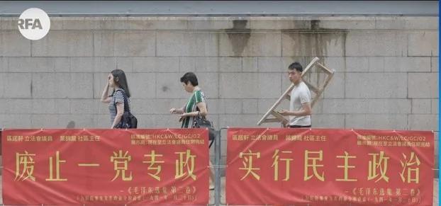 """六四前""""结束一党专政""""风波在香港发酵"""