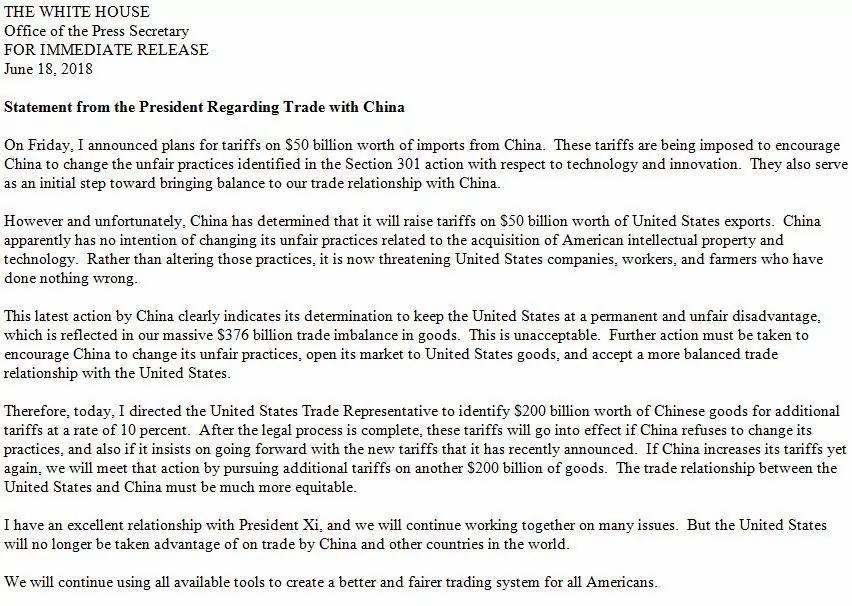 全文翻譯:川普總統關於對2千億美元中國產品追加關稅的聲明