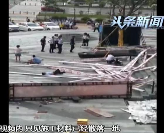 江門國土局局長看房時 被施工材料砸死