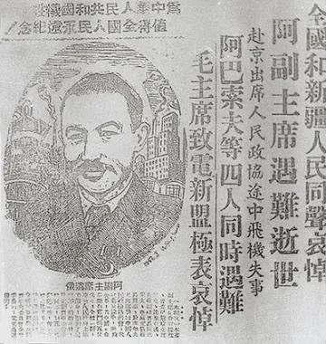 """中共称赞""""疆独""""是革命的一部份 """"东突""""是党的好朋友 (图)"""