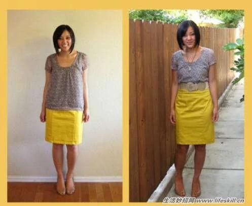 同樣的衣服,穿法好,更好看!