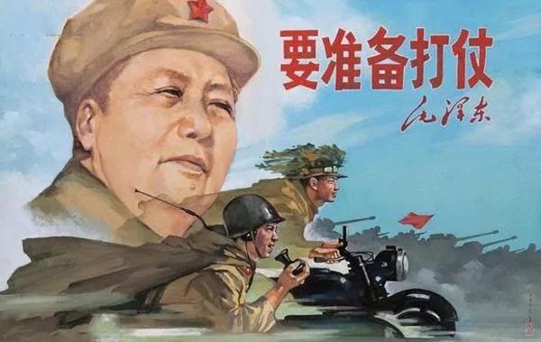 【微揭秘】 毛澤東最蠱惑人心的一句流氓話 結果篡權成功(組圖)