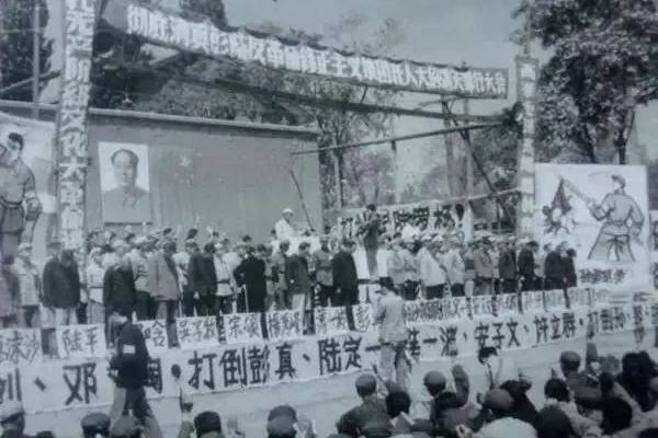 一名共產黨高官及其家族的命運悲劇(圖)
