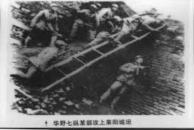 国军一个团打败许世友一个军 莱阳保卫战是民族保卫战 (图)