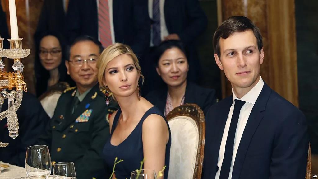 白宫叫停伊万卡夫妇访京 原因曝光——美专家: 库什纳不适合主导对华事务