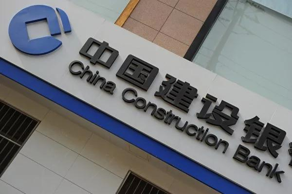 学者警示:中国金融风险恐一触即发