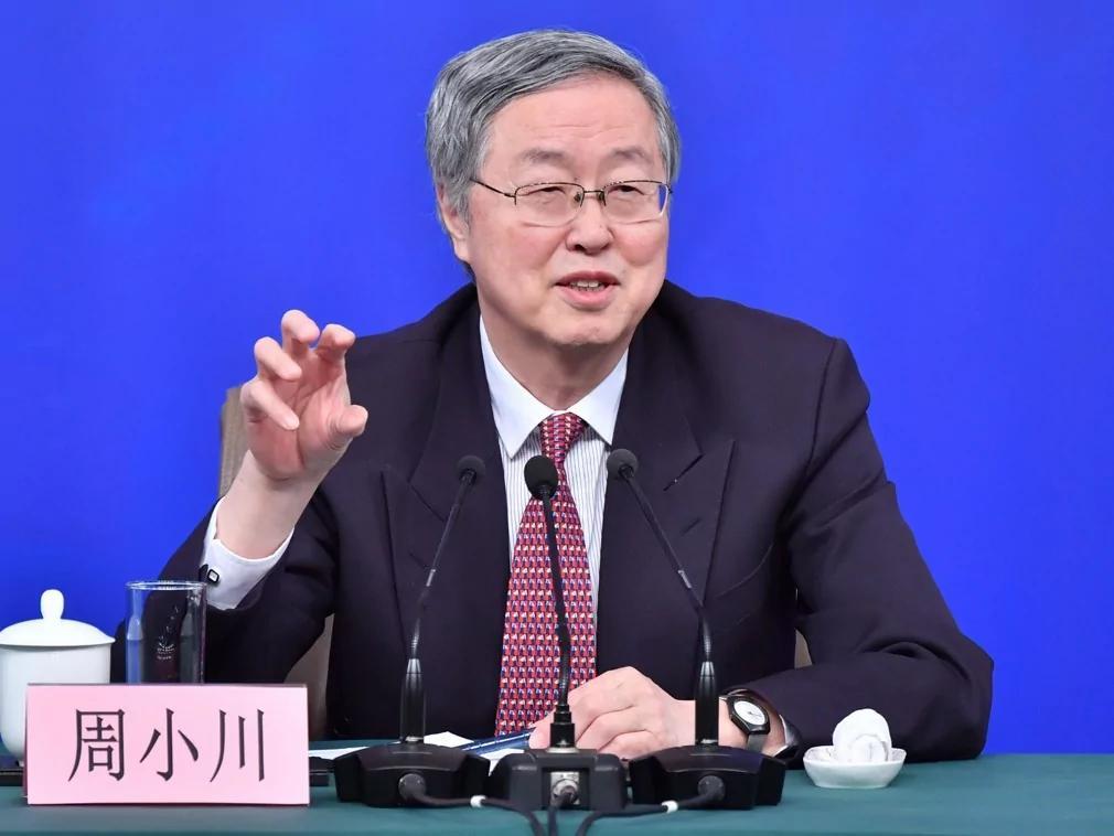 中国人民银行前行长周小川传将添新职