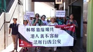 """香港记者在大陆遭施暴 特首""""龟缩""""遭谴责"""