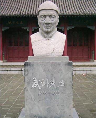中共恶毒修改历史教科书 要毁灭中国人的民族魂