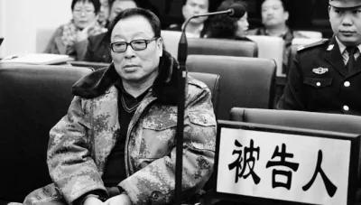 中共上将赵南起病亡 曾与江泽民情妇涉大贪案