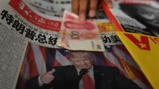 中美贸易战:中共口诛笔伐官民齐上阵