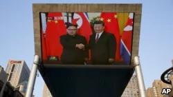 金正恩结束访问中国大陆 感谢习近平支持川金会