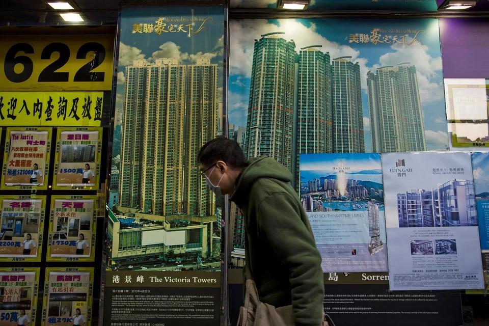 A股大跌 中国经济凛冬将至
