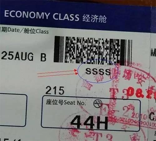 """美国留学登机牌上出现新""""标识"""" 不要惊慌!"""