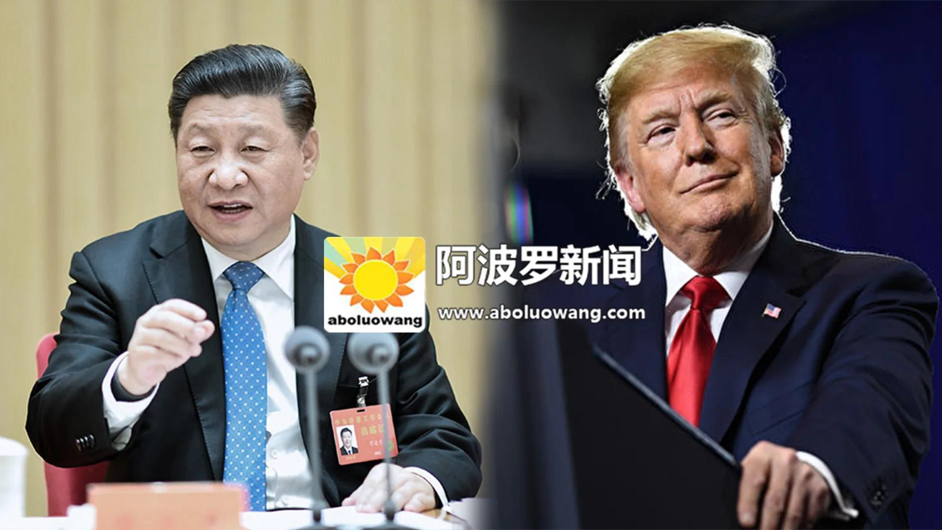 贸易战 中南海看到新希望 川普就此软化 北京这样跳下去